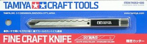 Tamiya 74053 Fine Craft Knife Craft Tools