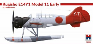 NEW! Hobby 2000 72033 Kugisho E14Y1 Model 11 Early