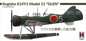 "NEW! Hobby 2000 72034 Kugisho E14Y1 Model 11 ""Glen"""
