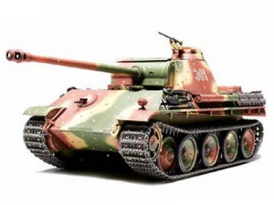 Tamiya 32520 German Panther G