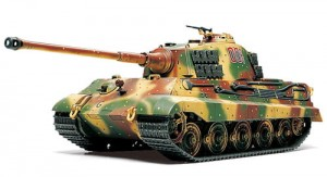 Tamiya 32536 German King Tiger Prod Turret