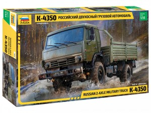 NEW! Zvezda 3692 Russian 2-Axle Military Truck K-4350
