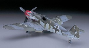1/32 Messerschmitt Bf109K-4 Limited Edition / 0870 /