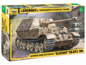 German Tank Destroyer Elefant 3659