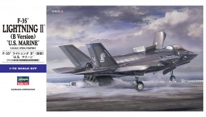 E46 F-35 Lightning II ( B Version) US Marine 01576